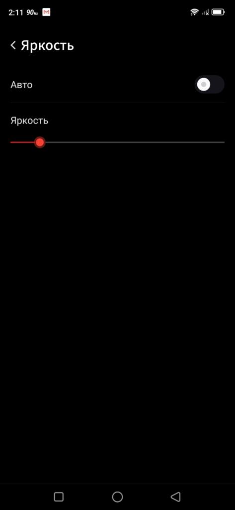 частота экрана