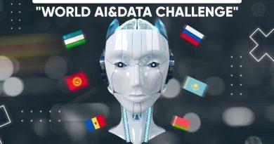 Международный data-хакатон «World AI&Data Challenge»